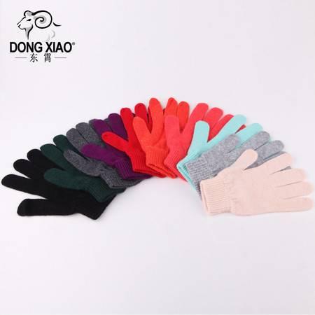 情侣手套纯色简约山羊绒男女均码简单保暖舒适分指手套专柜正品