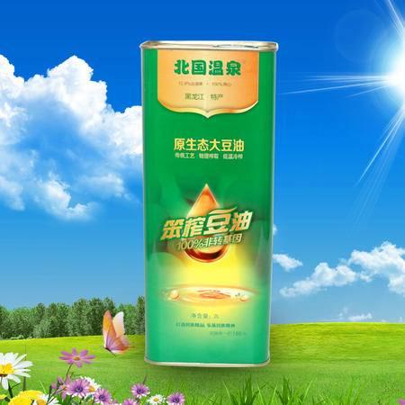 冷榨非转基因原生态大豆油 2L铁桶精装