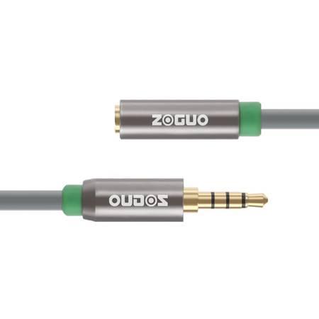 中视讯铜芯 耳机音频延长线带麦款3米 A2S-3