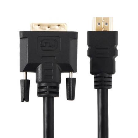 中视讯DVI转HDMI线高清互转换线1.5米 H-01-1.5