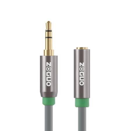中视讯铜芯 耳机音频延长线0.5米 A-02-0