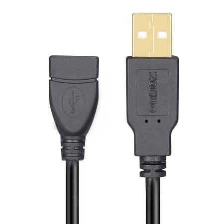 中视讯纯铜线芯无损传输usb延长线1米 U1-1