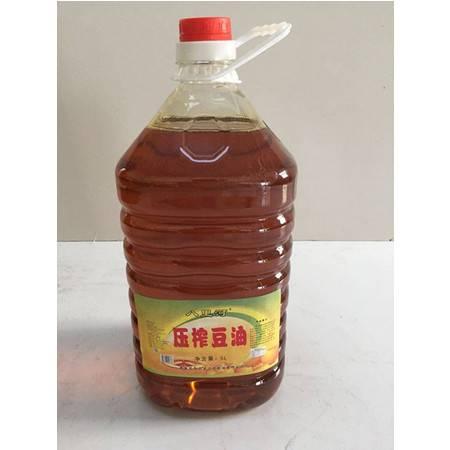 八里河大豆油 压榨豆油 古法压制 成色鲜美 5L特大装 包邮