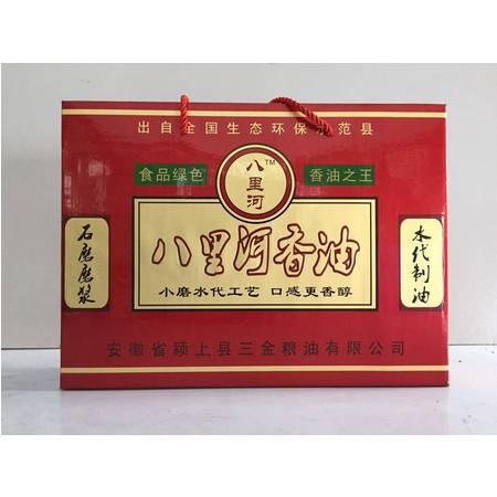 八里河香油 香油之王 绿色食品 石磨磨制 水代制油 口感香酥 500ML*4瓶 特色包邮
