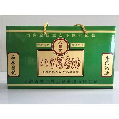 八里河香油 香油之王 绿色食品 石磨磨制 绿色食品 口感香酥 200ml*4瓶 包邮