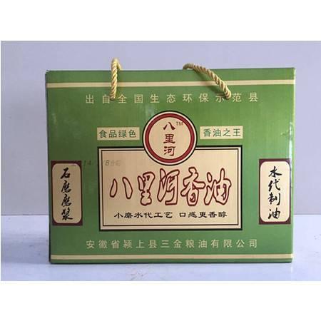 八里河香油 香油之王 绿色食品 石磨磨制 水代制油 100ml*6瓶 包邮