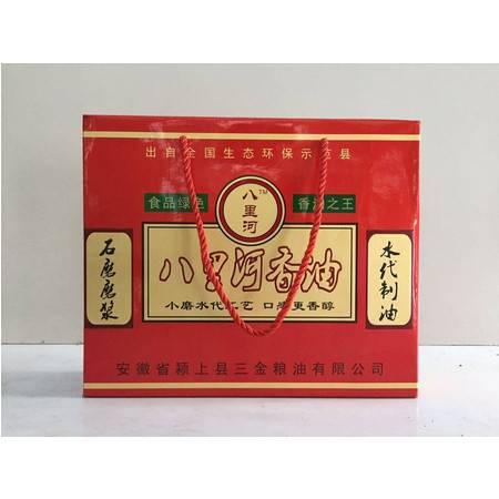 八里河香油 香油之王 绿色食品 石磨磨制 水代制油 口感香酥 250ml*4瓶 特色包邮