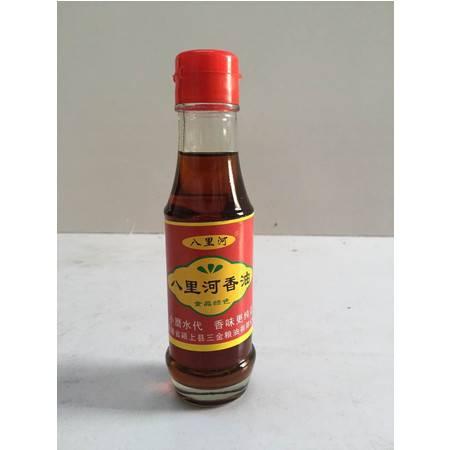 八里河香油 农家自制香油 炒菜必备、煲汤必备、调味必备 250ML*1瓶