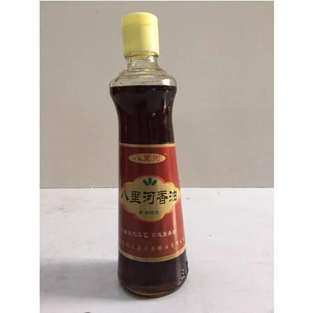 八里河香油 农家自制香油 炒菜必备、煲汤必备、调味必备 500ML*1瓶