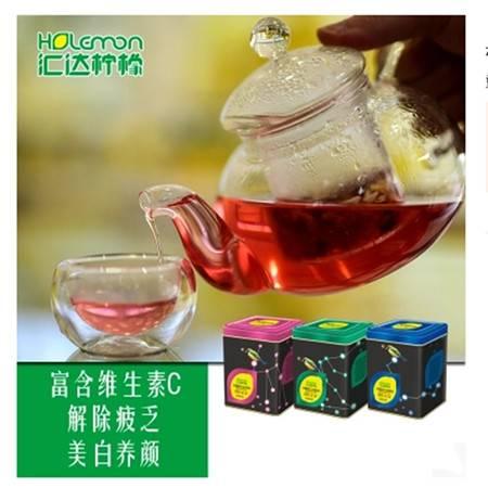 重庆潼南 汇达柠檬巨蟹风语花果茶  50克