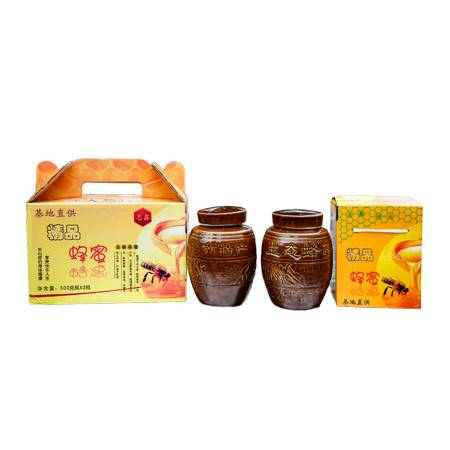 重庆潼南 志鑫基地直供精品蜂蜜2罐装 1000克/罐(仅限潼南区内销售)