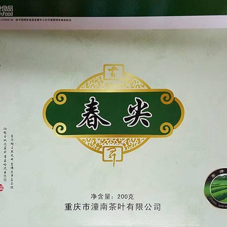 重庆潼南 东升茶山吟风绿茶系列之春尖 200克