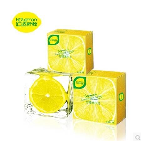 重庆潼南 汇达柠檬冻干片15克