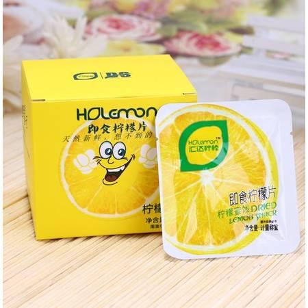 重庆潼南 汇达柠檬即食片100克