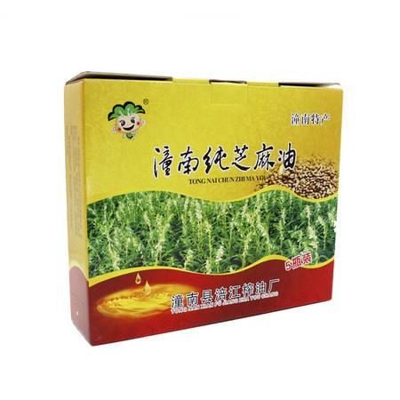 重庆潼南 清纯芝麻油500ml*5瓶(限潼南内)