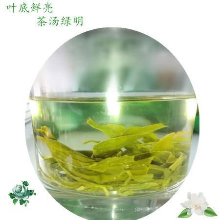 散装梵净山绿茶