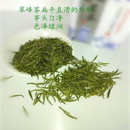 散装明前梵净山翠峰茶