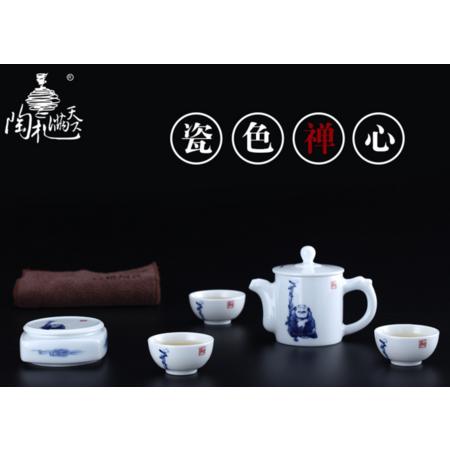 陶礼 景德镇陶瓷功夫茶具套装 手工青花便携旅行茶具家用泡茶