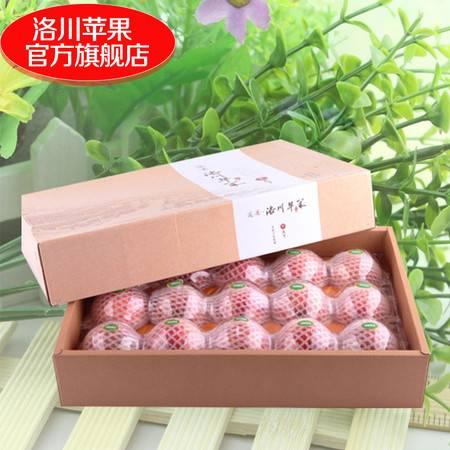 洛川苹果  礼盒装  陕西延安红富士苹果水果15枚75mm包邮