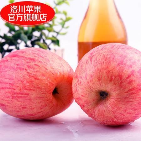 【洛川苹果】陕西苹果延安洛川苹果红富士苹果新鲜水果苹果约18斤40枚80装