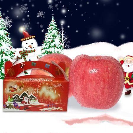 【平安果】圣诞节平安夜礼物装艺术果陕西苹果洛川苹果2枚装