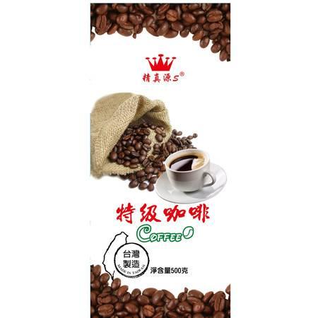 [台灣製造進口] 王者金選 特級咖啡 500g/包