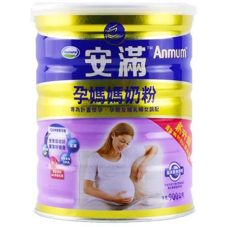 [台灣製造進口] 安滿_孕媽媽奶粉-900g/罐  (每100g約¥18.66)