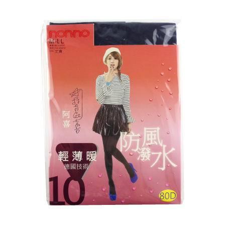 [台灣製造進口]nonno_80D-輕薄暖-防風雨褲襪-丈青.灰.黑三色可選擇