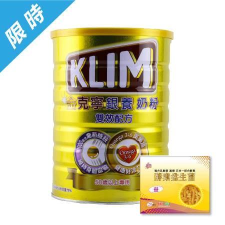 [台灣製造進口] 銀養雙效酵素組合