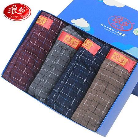 浪莎 男士内裤 平角棉透气经典网格复古风男士四角裤4条盒装 OK5868-9