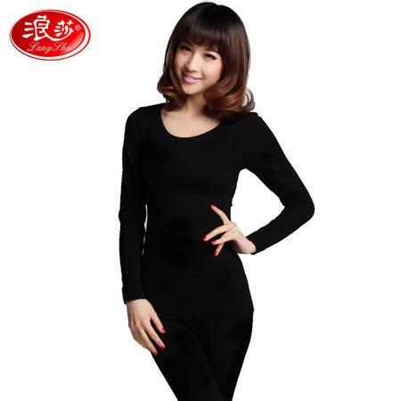 浪莎保暖内衣冬季加绒加厚塑身美体女士保暖内衣套装L88861-1