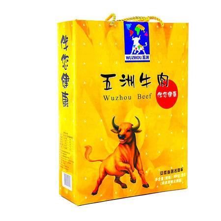 五洲牛肉礼盒860g 安徽蒙城特产牛肉干礼盒装 送礼畅销款