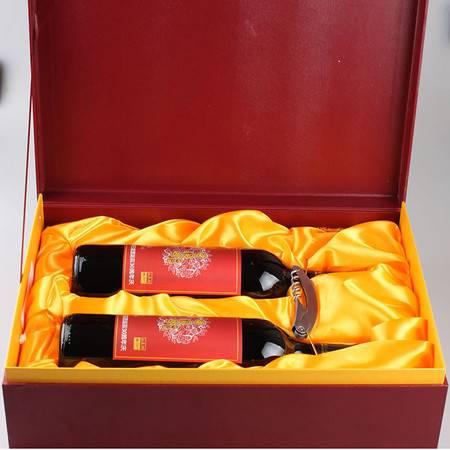 乳泉石榴酒 高档礼盒两瓶装 干型 送礼佳品 石榴干红