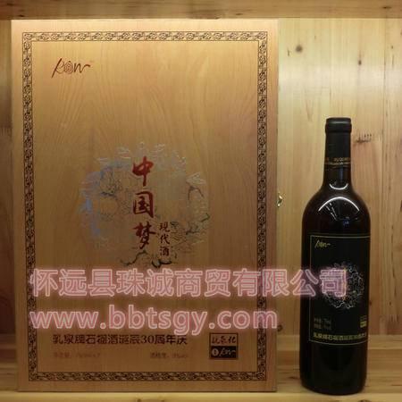 涂山果园 乳泉石榴酒 中国梦9°高档礼盒两瓶装  送礼佳品 石榴红酒