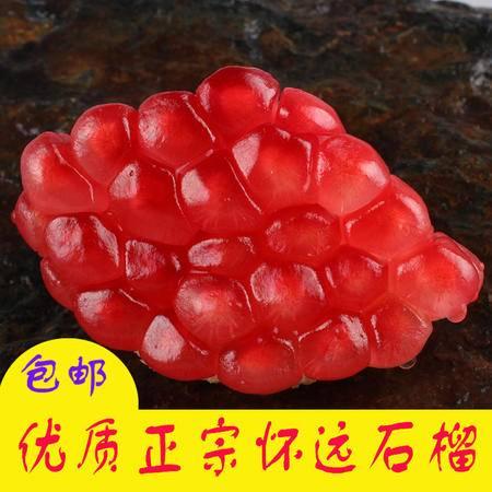 【新品特惠】涂山果园 怀远石榴包邮  红玛瑙粒大籽甜  特产现摘 六枚装 包邮