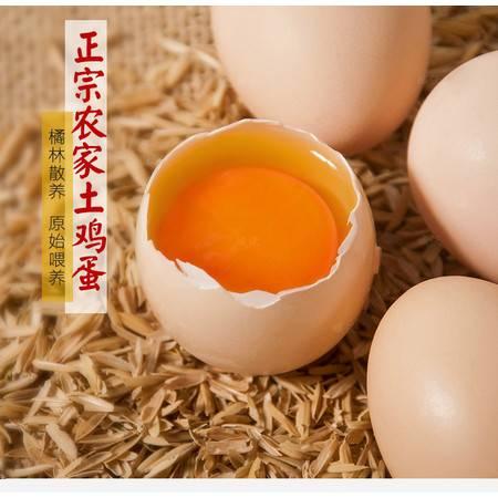 【50枚】涂山果园草鸡蛋农家散养土鸡蛋柴鸡蛋新鲜土鸡蛋月子蛋