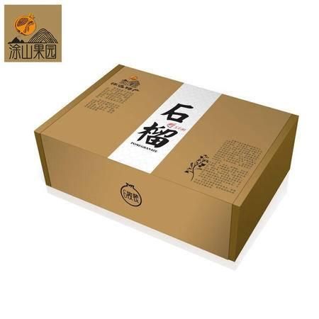 涂山果园安徽特产新鲜水果甜石榴怀远白石榴6枚礼盒中秋礼盒包邮