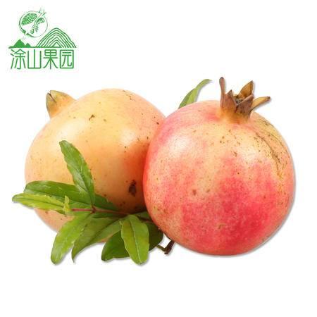 【多籽多福】涂山果园 当季水果 怀远石榴 甜石榴 红石榴 4*250g
