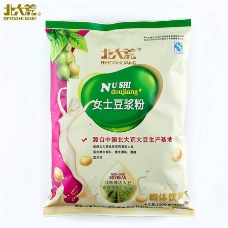 北大荒  非转基因大豆 不含添加剂  女士无蔗糖豆浆粉350g/袋*2