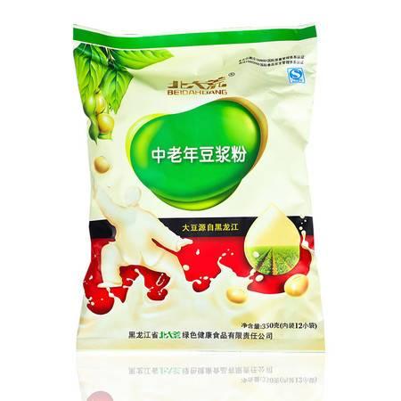 北大荒 东北优质 大豆 非转基因大豆 中老年豆浆粉 350g/袋*2