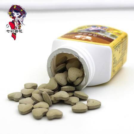 七彩云花   菊花鲜花口含片  香口片口香糖压片  鲜花糖果零食25g*2