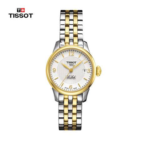 天梭Tissot 力洛克系列机械表瑞士手表钢带女表T41.2.183.34