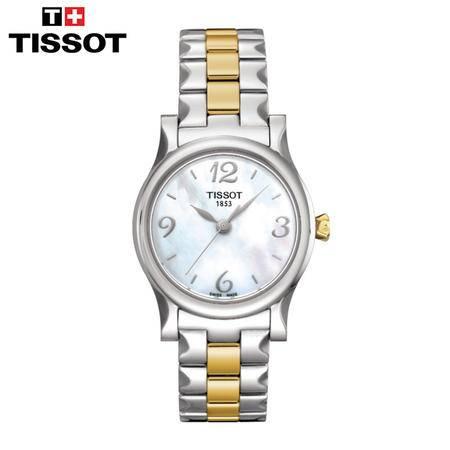 天梭Tissot  时尚系列瑞士钢带石英女表T028.210.22.117.00