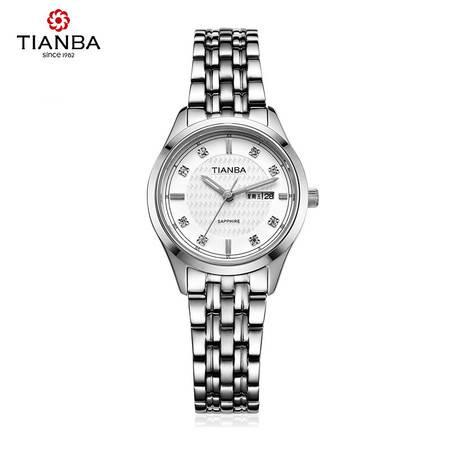 天霸TIANBA  时尚石英女表 石英指针手表 腕表 女士手表TL3023
