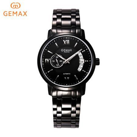 格玛仕GEMAX  全自动机械表男士钢带手表 商务镂空夜光防水男表 腕表MX2062