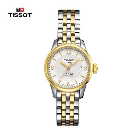 天梭 Tissot-力洛克系列  机械女表 腕表 女士手表  T41.2.183.34