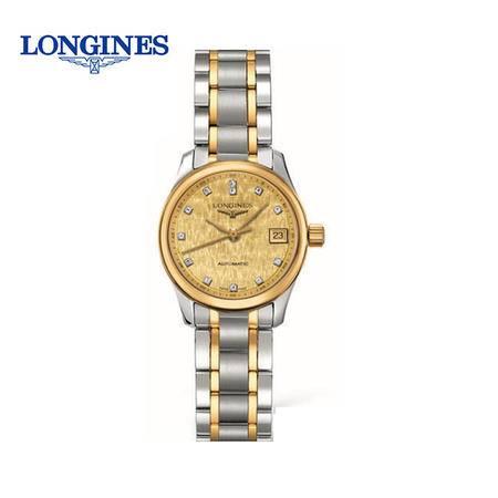 浪琴 Longines-名匠系列  机械女表 腕表 L2.128.5.38.7