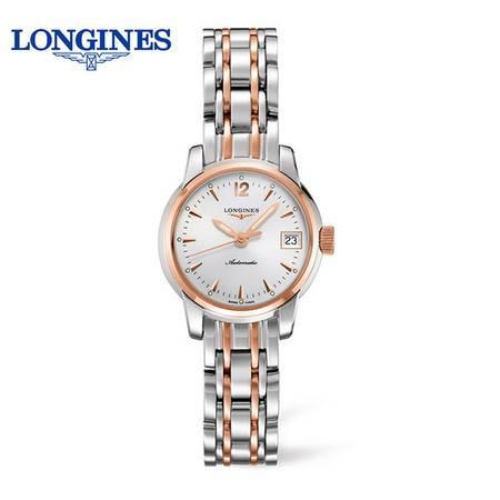 浪琴 Longines-索伊米亚系列  机械女表 腕表 女士手表 L2.263.5.72.7