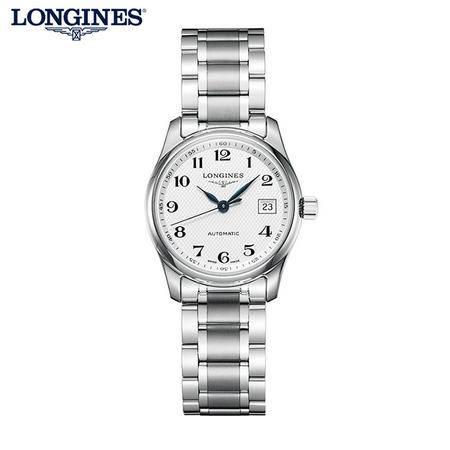 浪琴 Longines-名匠系列  机械女表 腕表 女士手表  L2.257.4.78.6