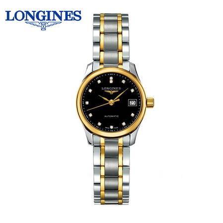 浪琴 Longines-名匠系列 机械女表  腕表 女士手表 L2.128.5.57.7
